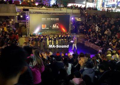 2017 東門城 MIX X MIA 街舞成發