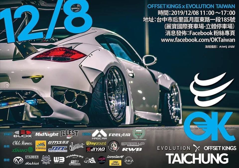OFFSETKINGS X EVOLUTION TAIWAN X RWB TAIWAN 活動倒數啦 ~~