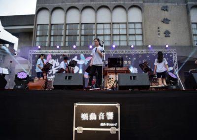2016 竹東高中七十周年音樂晚會