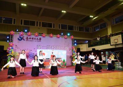 2016 臺北市立大學校歌比賽