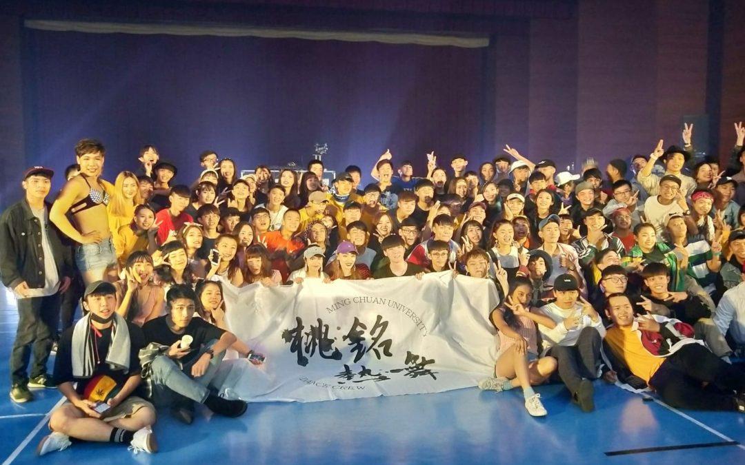 201903 最新校園活動製作說明 Blog01 By 樂動演出 / 燈光音響出租