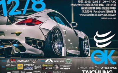 OFFSETKINGS X EVOLUTION TAIWAN X RWB TAIWAN 活動倒數啦 ~~